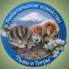 http://www.karlik-krolik.ru/RS/9.jpg