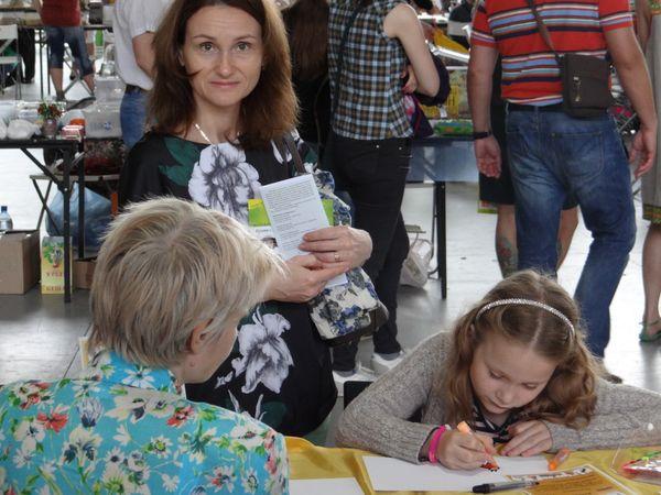 Зоошоу. Москва. 31 мая 2015 года.